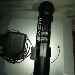 Микрофоны - микрофон для караоке LEADSINGER, 0