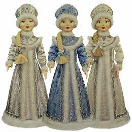 Новогодние фигурки и сувениры - Ручная работа кукла настоящая русская Снегурочка…, 0