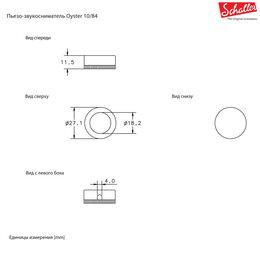 Аудиооборудование для концертных залов - Schaller 10/84GO (16050501) звукосниматель для акустической гитары, 0