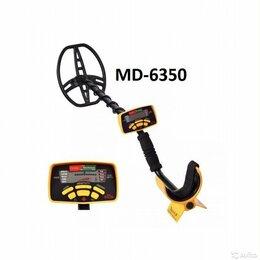 Металлоискатели - Металлоискатель MD-6350 копия Garrett ACE 350 Euro, 0