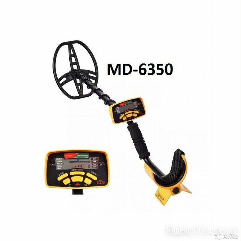 Металлоискатель MD-6350 копия Garrett ACE 350 Euro по цене 11000₽ - Металлоискатели, фото 0