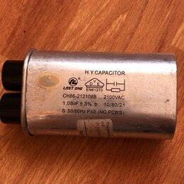 Аксессуары и запчасти - Конденсатор для микроволновой печи CH86-212108B, 0