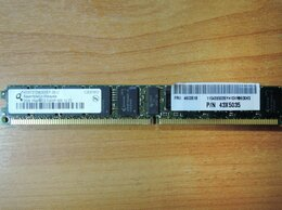 Модули памяти - RAM DDR2/2048/5300(667) P-DIMM, 0