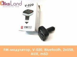 Автоэлектроника - FM-модулятор, V-020, Bluetooth, 2xUSB, AUX,…, 0