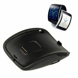 Аксессуары для умных часов и браслетов - Док-станция для Samsung Galaxy Gear S SM R750, 0