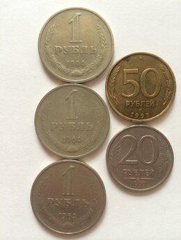 Монеты - Монеты 1953 - 2007 г.г, 0