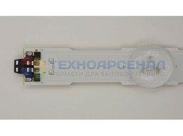 Батарейки - V5DU-550DCB-R1, 0