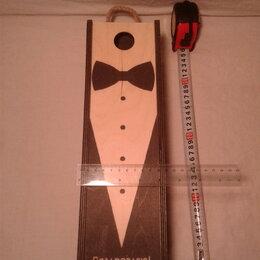 Подарочная упаковка - Подарочная деревянная коробка, 0
