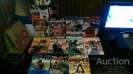 Журналы и газеты - Журналы PlayStation Official Magazine (UK), 0