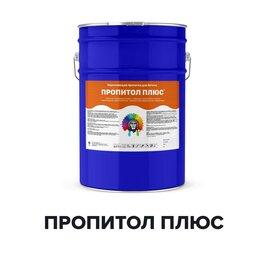 Пропитки - Упрочняющая пропитка для бетона - ПРОПИТОЛ ПЛЮС…, 0