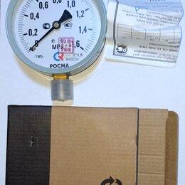 Промышленное климатическое оборудование - Манометры ТМ-510.Р.М2 1,6мПа Росма, 0