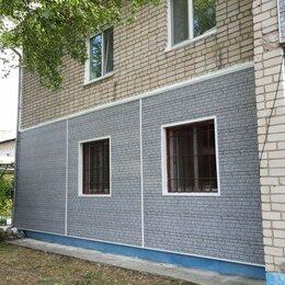 Готовые строения - Утепление фасада, 0