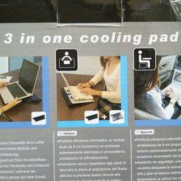 Аксессуары и запчасти для ноутбуков - Подставка для ноутбука с охлаждением TITAN G9T, 0