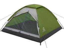 Палатки - ПАЛАТКА JUNGLE CAMP LITE DOME 3, 0