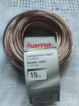 Кабели и разъемы - Аудио кабеля и понижающий трансформатор, 0