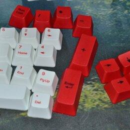 Клавиатуры - Комплект кейкапов на механическую клавиатуру, 0