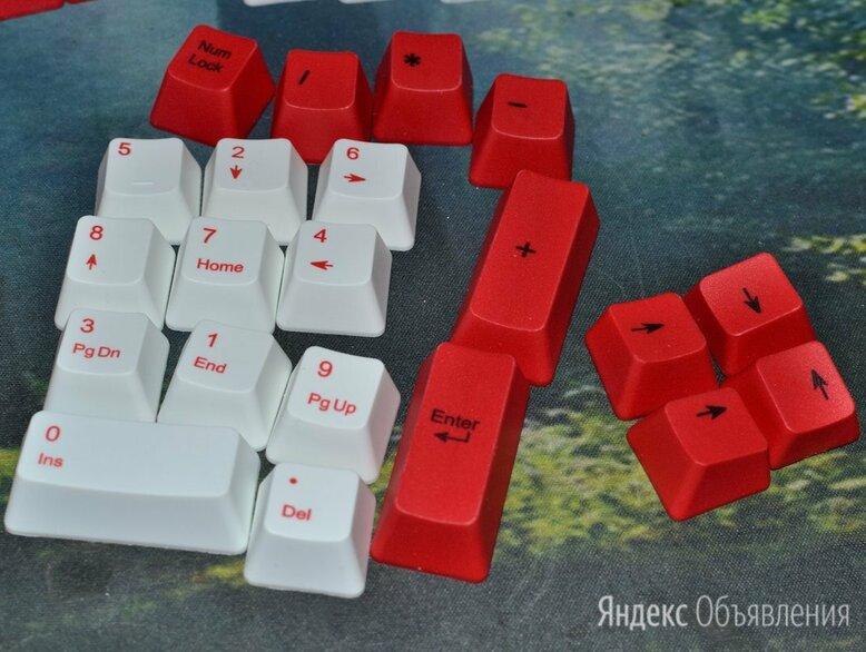 Комплект кейкапов на механическую клавиатуру по цене 1200₽ - Клавиатуры, фото 0