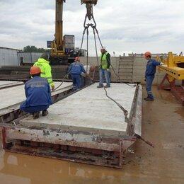 Железобетонные изделия - Линия по производству дорожных и аэродромных плит, 0