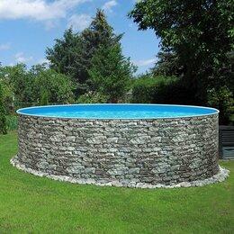 Бассейны - Бассейн Azuro Stone круглый, 5,5х1,2 м, камень, 0