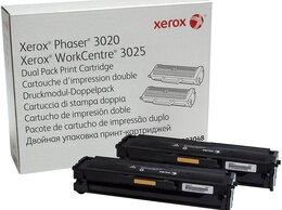 Запчасти для принтеров и МФУ - 106R03048 Узел переноса изображения XEROX, 0