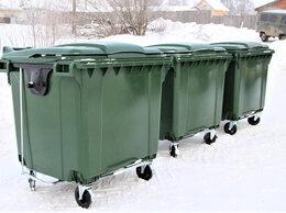 Мусорные ведра и баки - Мусорный контейнер 1100 с НДС, 0
