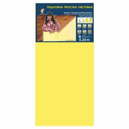 Подложка - Подложка листовая Солид Желтый лист 1000х500х 2 мм, 0