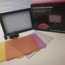 Осветительное оборудование - Накамерный свет Wansen 160LED, 0