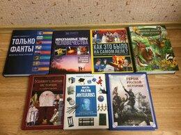 Словари, справочники, энциклопедии - Книги: познавательная литература, 0