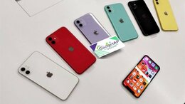 Мобильные телефоны - iPhone 11 256Gb white (белый), 0