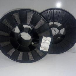 Электроды, проволока, прутки - проволока сварочная 1.2 мм., 0
