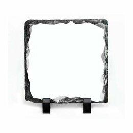 Фоторамки - Камень SFS-R01A, квадратный, 150 х 150 мм, 0