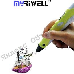 Развивающие игрушки - 3Д ручка, 0