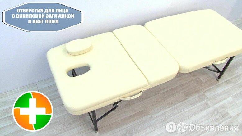 Массажный стол складной по цене 10600₽ - Массажные столы и стулья, фото 0