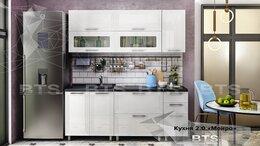 "Мебель для кухни - Кухня ""Монро"" 2 метра, 0"