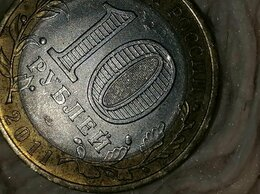 Монеты - Республика Бурятия 2011 год СПМД, 0