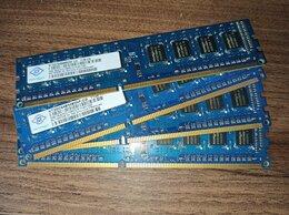 Модули памяти - Ddr3 память, 0