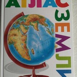 Детская литература - Детская энциклопедия, 0
