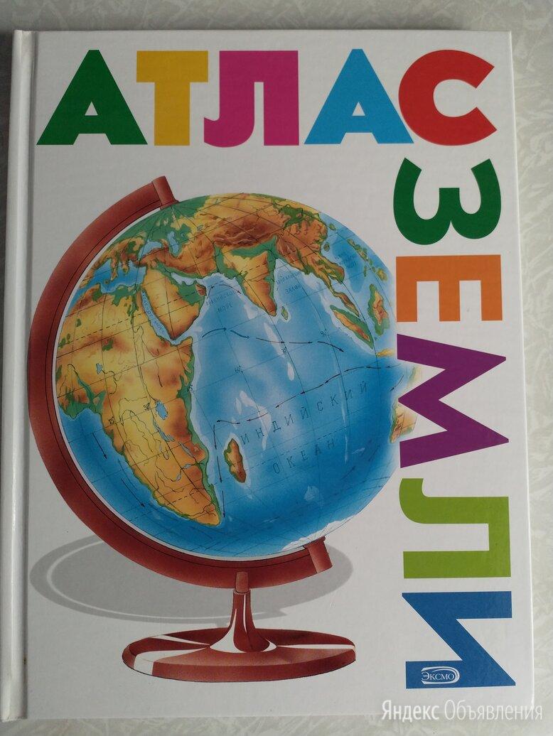 Детская энциклопедия по цене 500₽ - Детская литература, фото 0