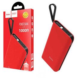 Зарядные устройства и адаптеры - HOCO Power Bank J25A 10000 mAh, 0