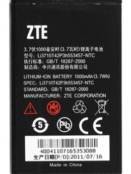 Аккумуляторы - Аккумулятор ZTE X850/X771/X770/MTS 916/МТС 916…, 0