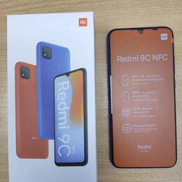 Мобильные телефоны - Смартфон Xiaomi Redmi 9C Twilight Blue новый в полной комплектации, 0
