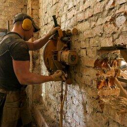 Прочие услуги - Алмазная резка бетона без пыли - проемов,Демонтажные работы., 0