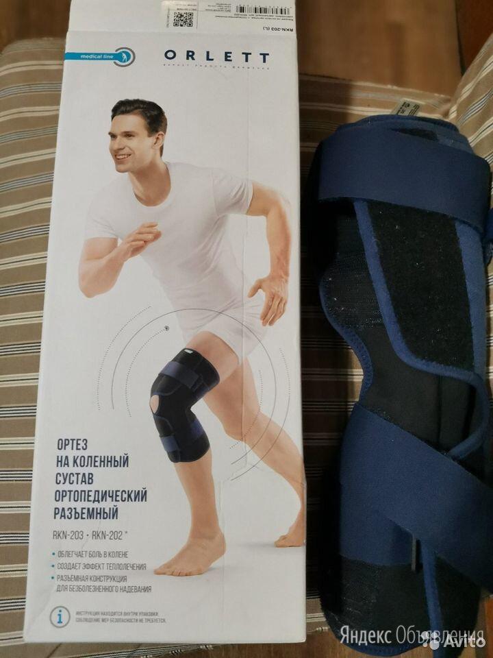 Ортез на коленный сустав orlett по цене 2000₽ - Приборы и аксессуары, фото 0