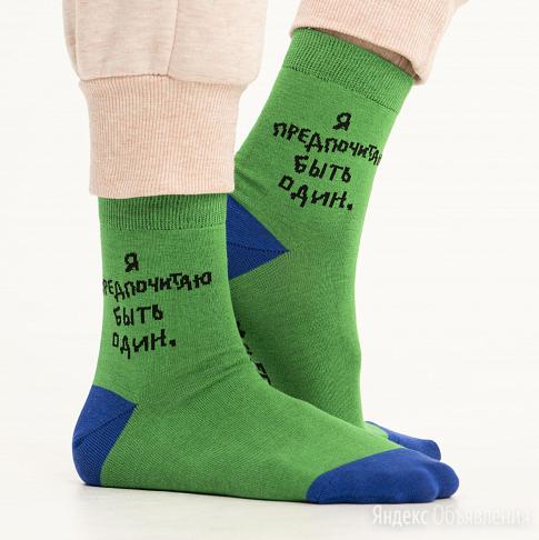 Носки. Довлатов предпочитает 42-46 зеленый по цене 399₽ - Колготки и носки, фото 0