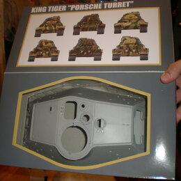 Сборные модели - Башня Парше от Королевского танка, 0