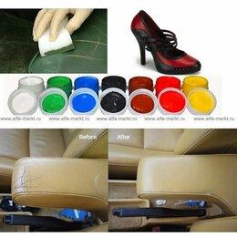 Рукоделие, поделки и товары для них - Набор клей краска Жидкая Кожа Liquid Leather…, 0