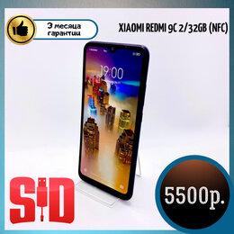 Мобильные телефоны - Xiaomi Redmi 9C 2/32GB (NFC), 0
