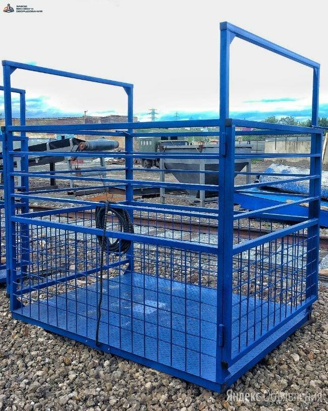 Весы для животных. Весы для КРС с подвесной клеткой ВП-С 100 кг по цене 150000₽ - Прочие товары для животных, фото 0