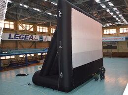 Рекламные конструкции и материалы - Надувной экран, 0