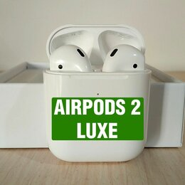 Наушники и Bluetooth-гарнитуры - Наушники AirPods2 Luxe, 0